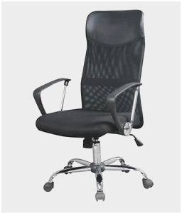 The 10 cool Gaming Chairs models