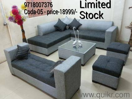 Fabric Sofa Set low price in Mumbai