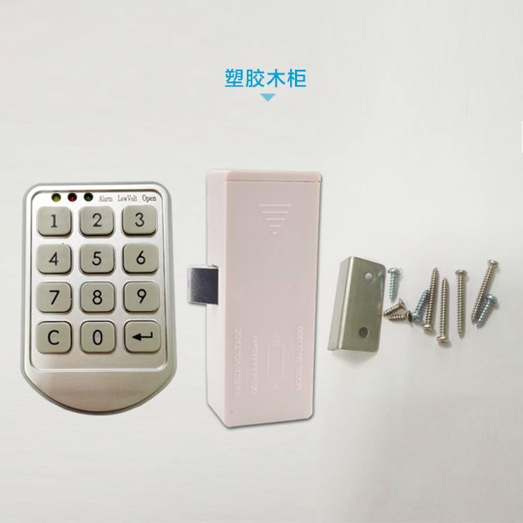 7mm15 Door locker 0